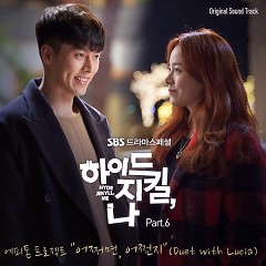 Hyde, Jekyll, Me OST Part.6 - Epitone Project