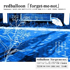 Forget-me-not - Redballoon
