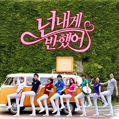 You've Fallen for Me OST Part.2