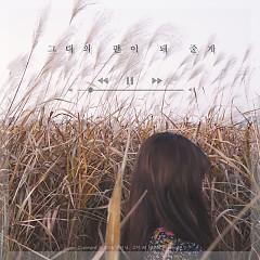 Gong Kinam x Kodak #3 (Single) - Gong Gi Nam, Kodak