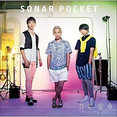 Saishu Densha - missing you - - Sonar Pocket