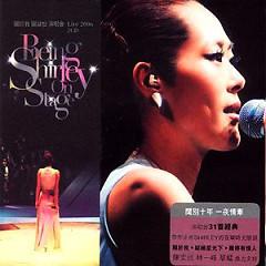 关于我演唱会2006 (Disc 2) / Being Shirley On Stage 2006