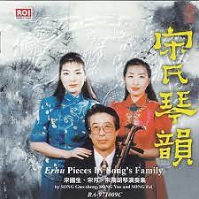 宋国生·宋月·宋飞胡琴演奏集 / Erhu Pieces By Song's Family