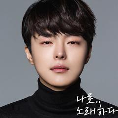 Stove (Mini Album) - Park Si Hwan