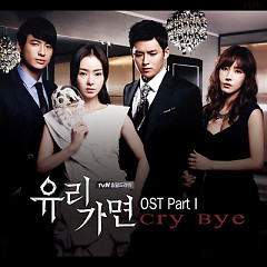 Glass Mask Ost Part 1
