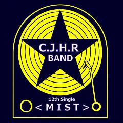 Mist - Heaven Heart Band