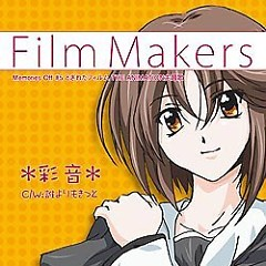 Film Makers