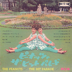 The Hit Parade Vol.3 (Limited Edition) (CD1) - The Peanuts