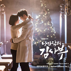 Romantic Doctor, Teacher Kim OST Part.6 - Daybreak