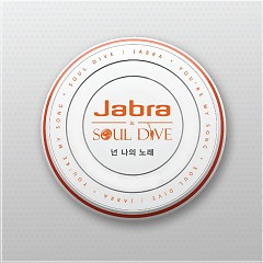 You Are My Song  - Soul Dive
