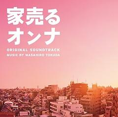 Ie Uru Onna (TV Series) Original Soundtrack