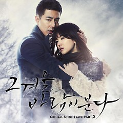 That Winter , The Wind Blows OST Part.2