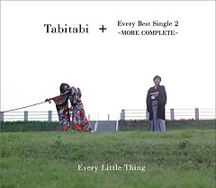 Every Best Single 2: More Complete CD2 - Every Little Thing