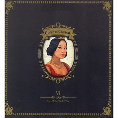 Queen Of Charisma (CD2)