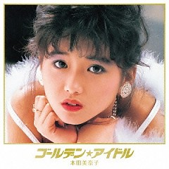 Golden Idol Minako Honda (CD1) - Minako Honda