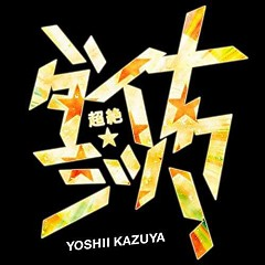 Chozetsu Dynamic! - Kazuya Yoshii