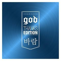 Thank Edition `Wind` -                      G.O.D