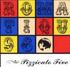 Romantique 96 (CD1)