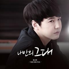 YOON SANG HYUN BALLAD - Yoon Sang Hyun