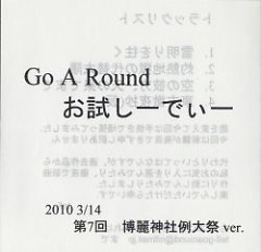 Go A Round Test CD - Go A Round