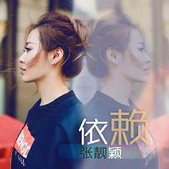 依赖 / Nương Tựa - Trương Lương Dĩnh