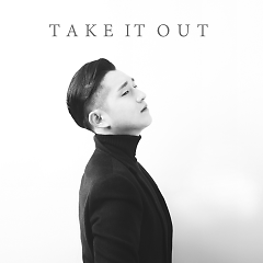 Take It Out