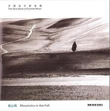 The New Wave Of Chinese Music: Mountains In The Fall