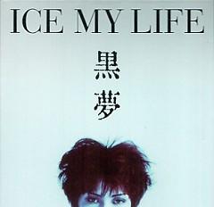 ICE MY LIFE