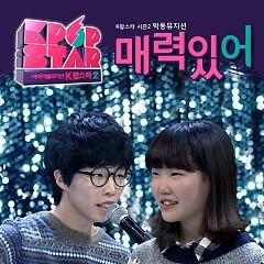You Are Attractive (SBS K-Pop Star Season 2)