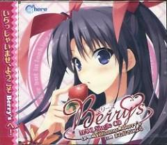 Berry's MAXI Single CD  - Duca