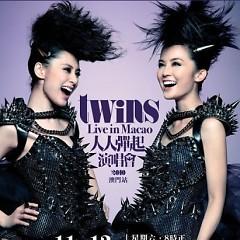 人人弹起演唱会2010/ Everyone Bounces Up Live Concert 2010 (CD3)