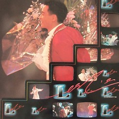 88演唱会/ Leslie Concert (CD1)