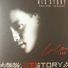 History His Story (CD4)