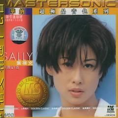 华纳超极品音色系列~叶倩文精选十七首/ Greatest Hits 17 Songs (CD2)