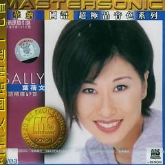 叶倩文国语精选十七首华纳国语超极品音色系列/ Sally Yeh Mandarin Album (CD1)
