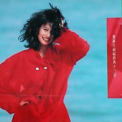 祝福经典十三首/ Classical 13 Songs (CD2)