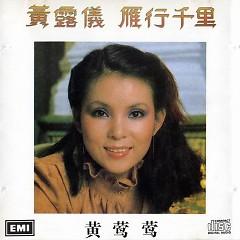 Album 雁行千里/ Yan Xing Qian Li - Hoàng Oanh Oanh