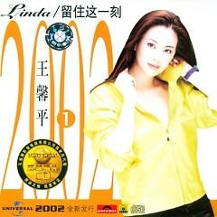 留住这一刻 王馨平 1/ Keep This Moment - Vương Hinh Bình (CD1)