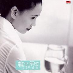 馨平气和/ Heartsease - Vương Hinh Bình