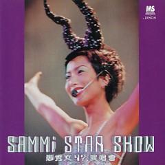 Sammi Star Show (CD1)