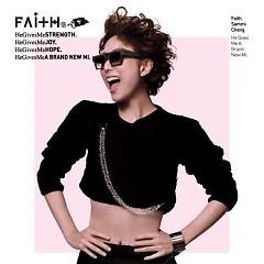 信/ Faith