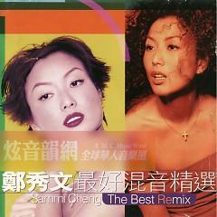 最好混音精选/ The Best Remix (CD1)