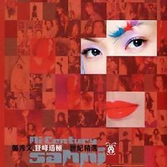 登峰造极/ Top Of The World (CD3)