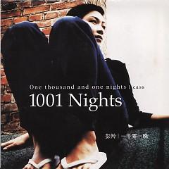 一千零一晚/ 1001 Nights
