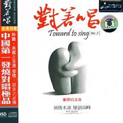 对著唱/ Diêu Tư Đình (CD1)