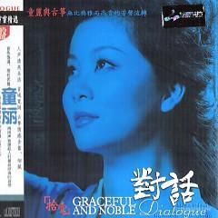 对话11-童丽与古筝/ Đối Thoại 11 - Đồng Lệ Và Đàn Tranh (CD1)