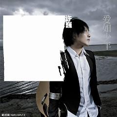 爱如少年/ Love Is Like The Young (CD1)