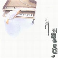 钢琴记事簿/ Piano Notebook (CD1) - Hứa Như Vân