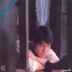 倾城之最/ Thành Phố Tốt Nhất (CD2) - Lê Minh