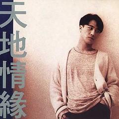 天地情缘/ Thiên Địa Tình Duyên (CD2) - Lê Minh